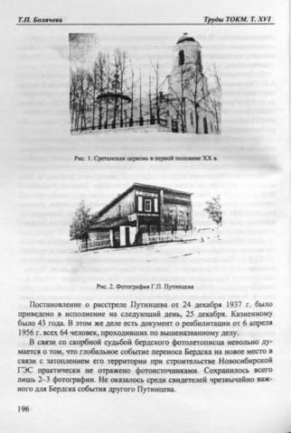 http://images.vfl.ru/ii/1524732063/04febb55/21515696_m.jpg