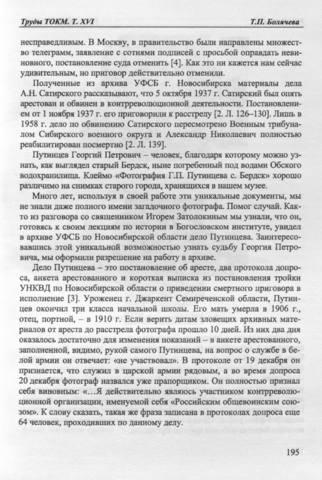 http://images.vfl.ru/ii/1524732063/ac699560/21515695_m.jpg