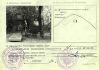 http://images.vfl.ru/ii/1524843674/1b3e47f4/21532198_s.jpg