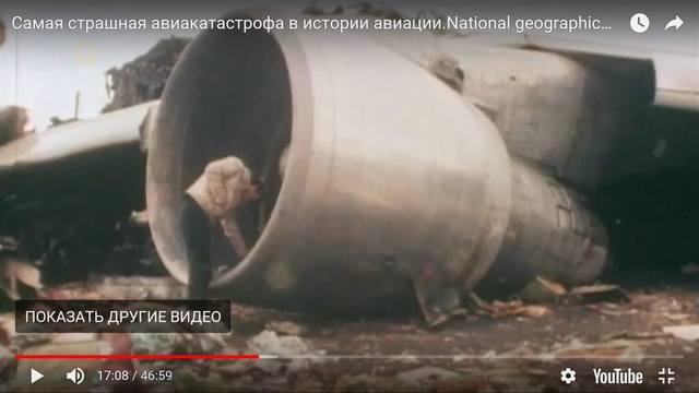 http://images.vfl.ru/ii/1524941028/8ae89530/21544794_m.jpg