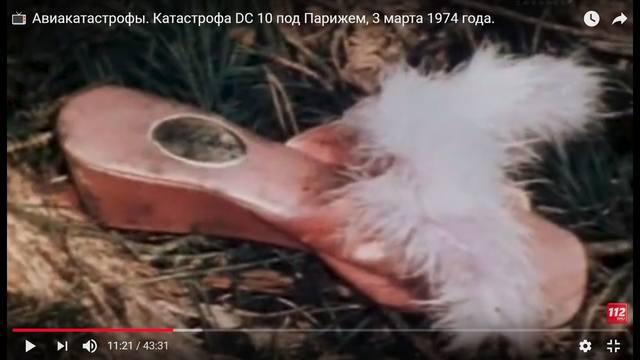 http://images.vfl.ru/ii/1525014044/8e6503ab/21552947_m.jpg
