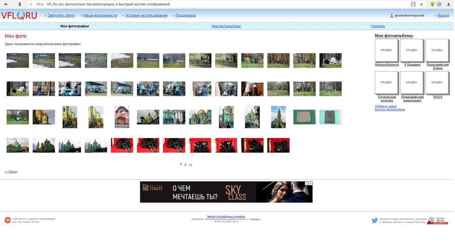 Фотоальбом на хостинге данные для ftp хостинга