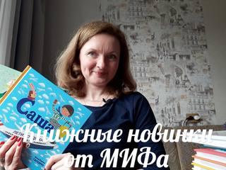 книжные видео обзоры angela kvitka