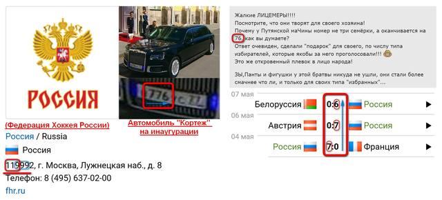 http://images.vfl.ru/ii/1525717132/7e8fa2a8/21652972_m.jpg