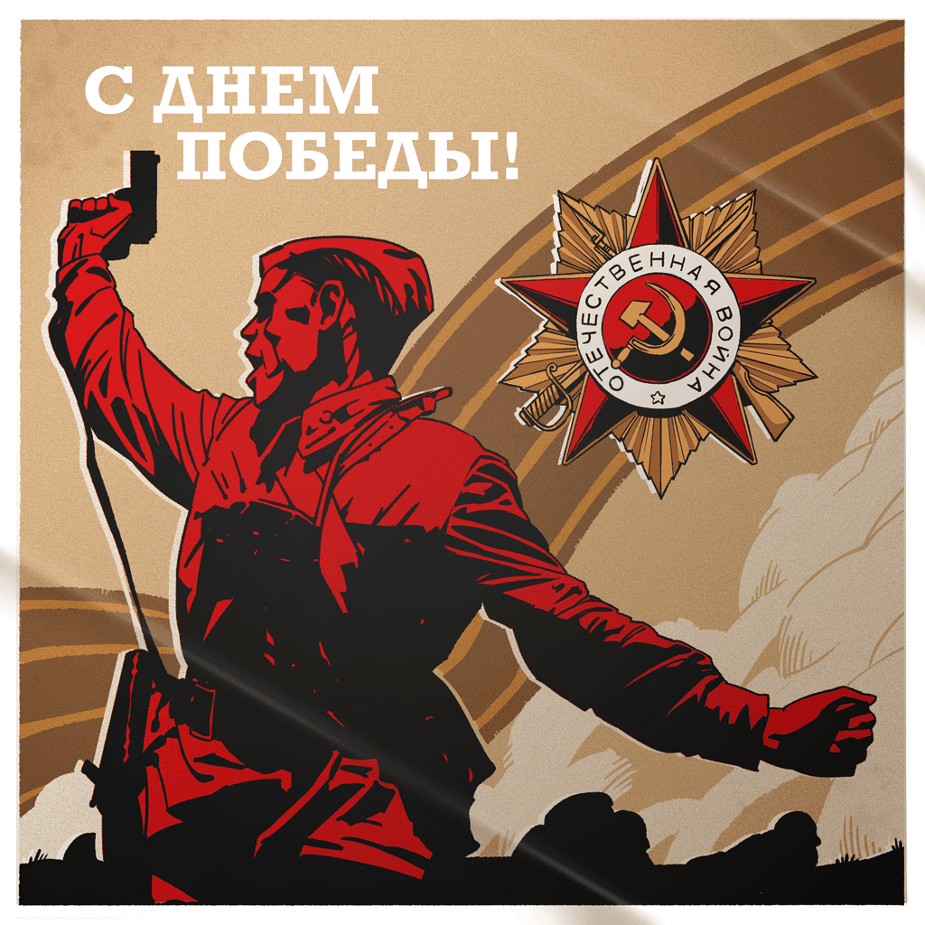 https://images.vfl.ru/ii/1525861371/b43a344f/21672839.png