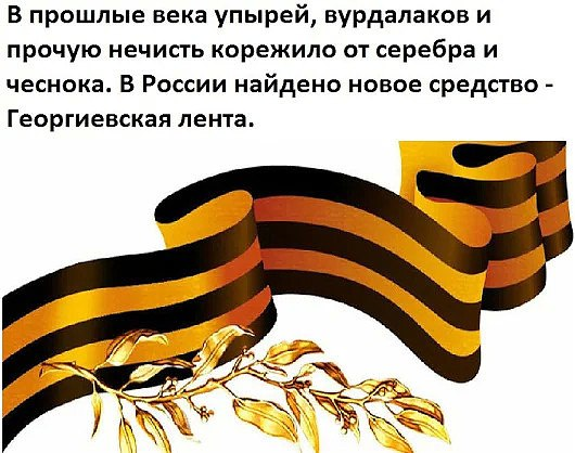http://images.vfl.ru/ii/1525884327/b7c575a5/21677061.jpg