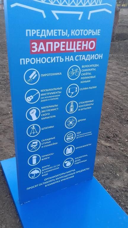 https://images.vfl.ru/ii/1526082695/9d43d6c8/21707180.jpg