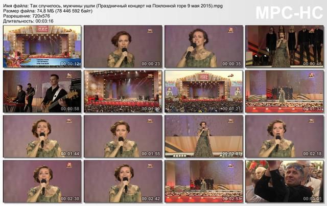 http://images.vfl.ru/ii/1526229216/f29fb620/21727674_m.jpg