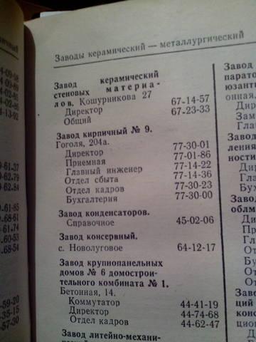 http://images.vfl.ru/ii/1526316378/31bff90b/21741237_m.jpg