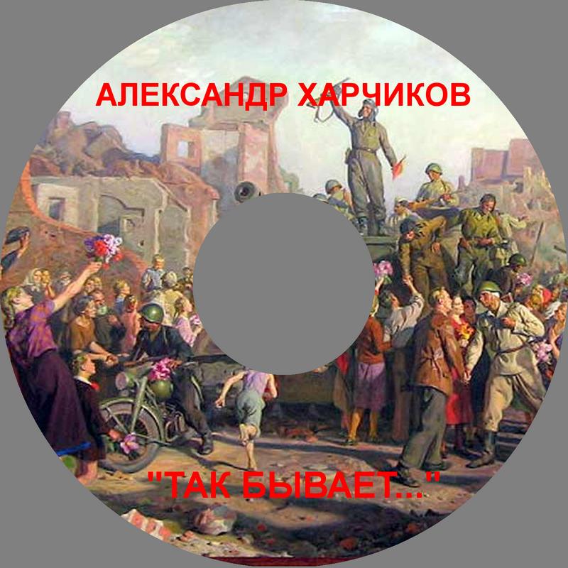 https://images.vfl.ru/ii/1526725054/b519f3ec/21803637.png