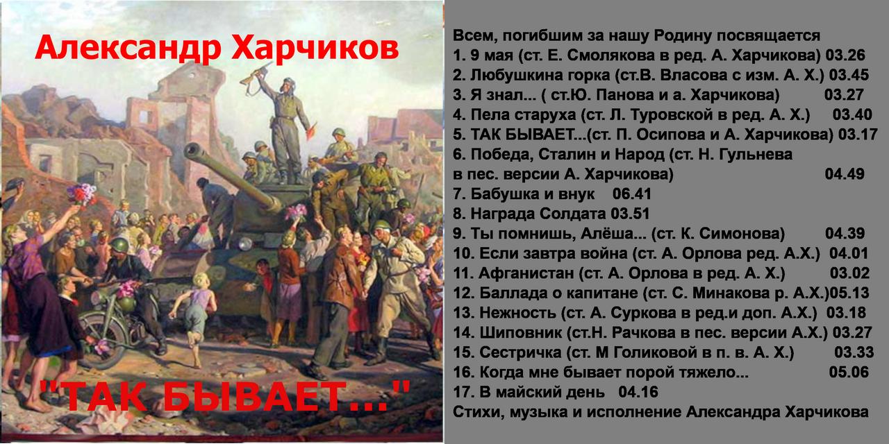 https://images.vfl.ru/ii/1526725134/1c117f0d/21803695.png