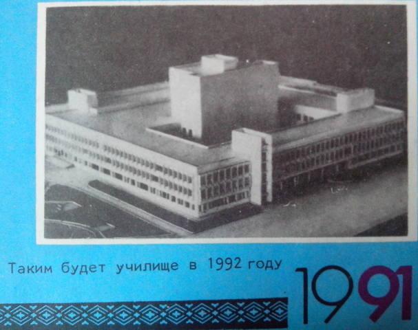http://images.vfl.ru/ii/1526883075/a0fd738d/21826591_m.jpg