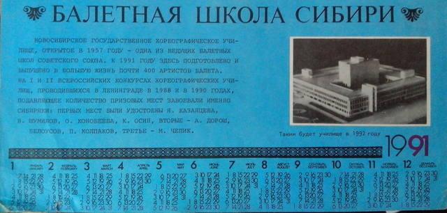 http://images.vfl.ru/ii/1526883121/1f75dc58/21826598_m.jpg