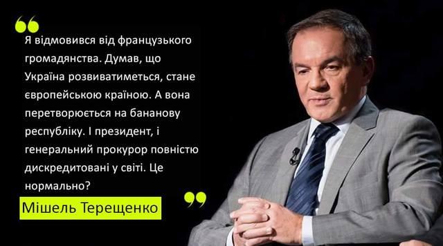http://images.vfl.ru/ii/1527269845/0c9708cb/21879655.jpg