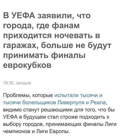http://images.vfl.ru/ii/1527530497/1b2da48b/21911620_m.jpg
