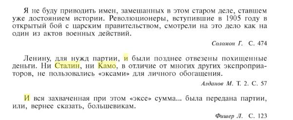 https://images.vfl.ru/ii/1527843394/3cb55113/21956610.png