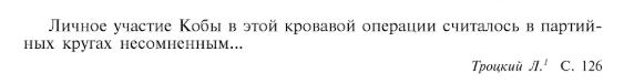 https://images.vfl.ru/ii/1527843441/3c657b9d/21956613.png