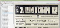 http://images.vfl.ru/ii/1527926073/0ba0f5b7/21966523_s.jpg