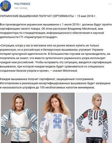 http://images.vfl.ru/ii/1527940063/1901742e/21968634.jpg