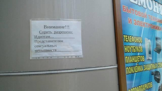 http://images.vfl.ru/ii/1528035121/07a8afe7/21981526.jpg