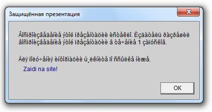 http://images.vfl.ru/ii/1528109352/e1577c71/21992408.png
