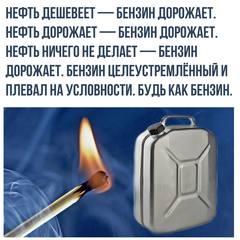 https://images.vfl.ru/ii/1528188232/39d2a019/22004811.jpg