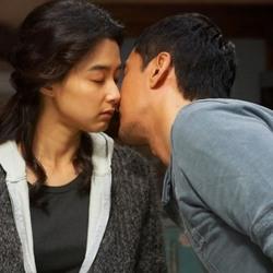Поцелуй и пристрели меня (2009) 22012363