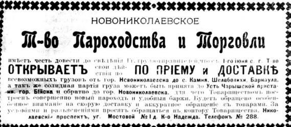 http://images.vfl.ru/ii/1528354646/c002bc08/22028467_m.jpg