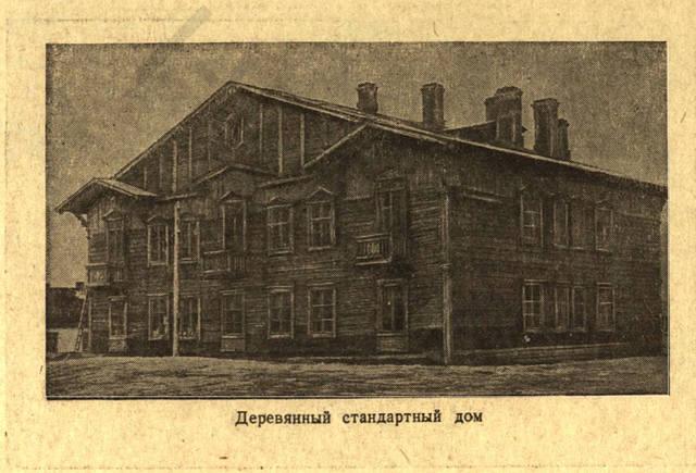 http://images.vfl.ru/ii/1528363392/914a7207/22029959_m.jpg