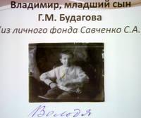 http://images.vfl.ru/ii/1528456622/fb108694/22042566_s.jpg