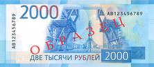 http://images.vfl.ru/ii/1528566823/2ac2bbeb/22056636_m.jpg