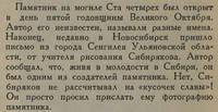 http://images.vfl.ru/ii/1528697848/f6c885dd/22070462_s.jpg