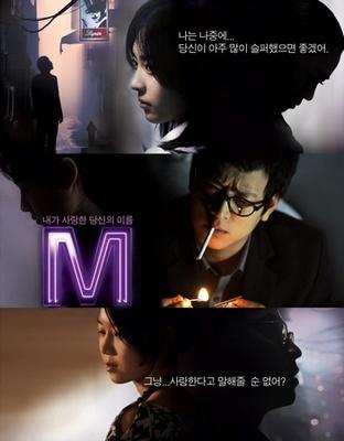 М (2007) 22116058