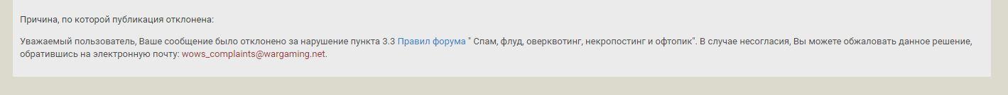 http://images.vfl.ru/ii/1529050980/cce04c87/22120796.jpg