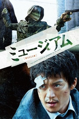 Хештег shun_oguri на ChinTai AsiaMania Форум 22155694