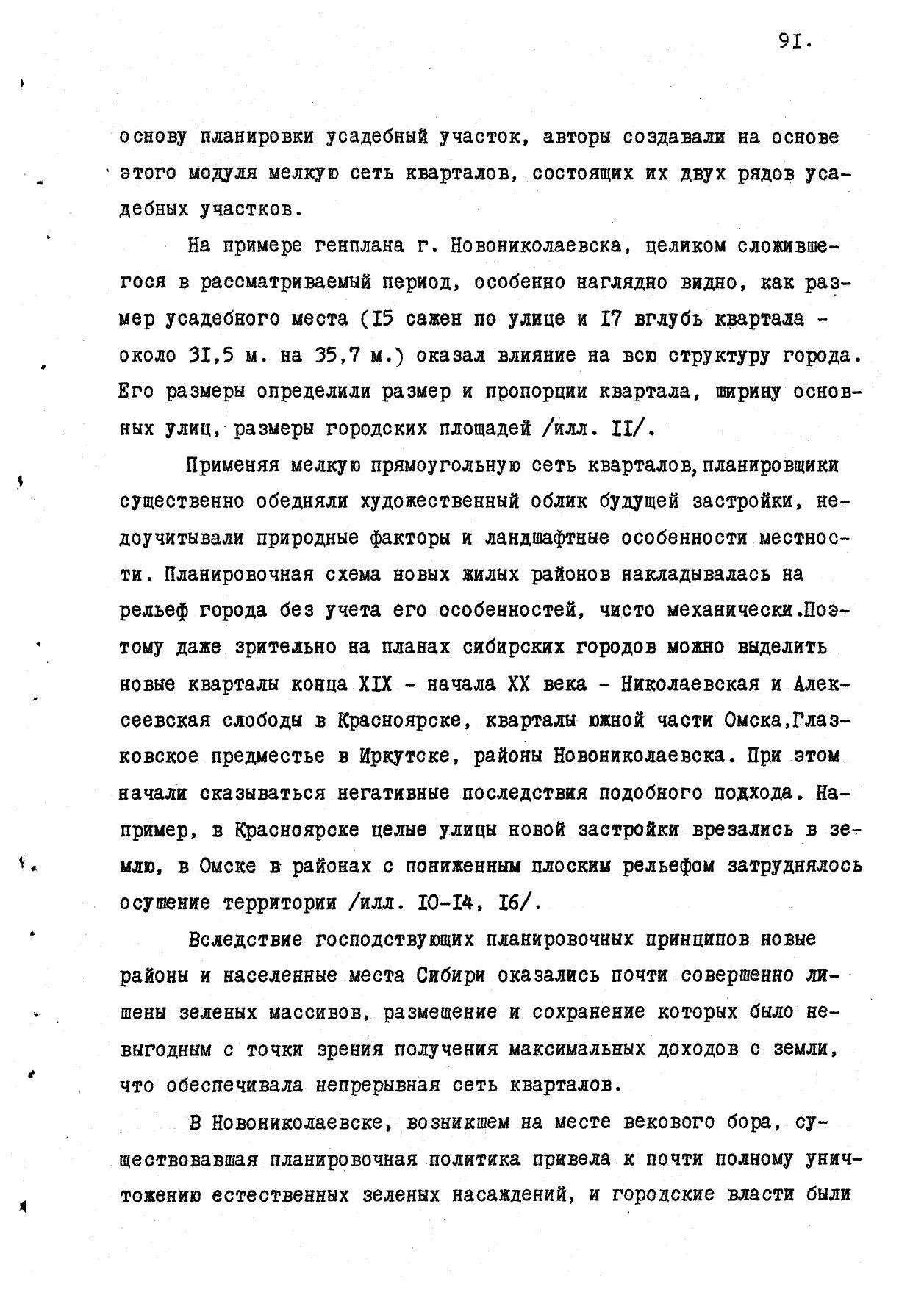 https://images.vfl.ru/ii/1529336707/079b237d/22161008.jpg