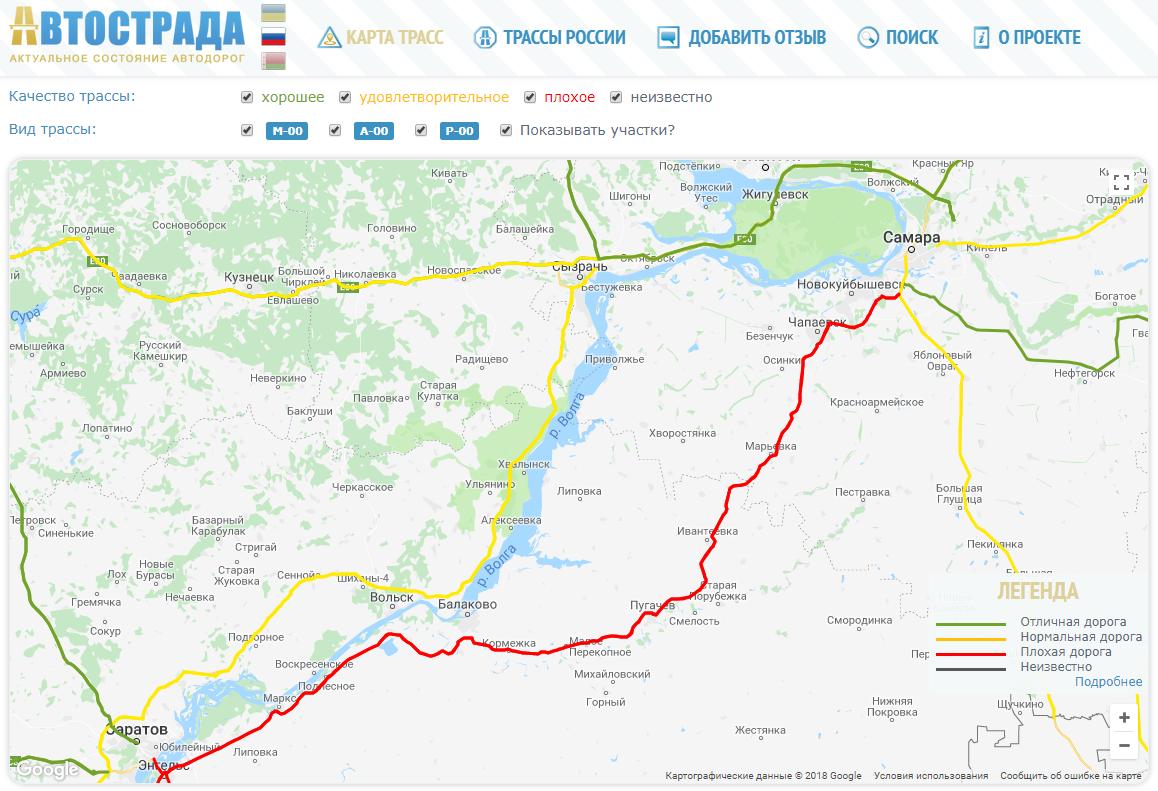 шале созвучен карта трасса балаково пугачев фото возлюбленный