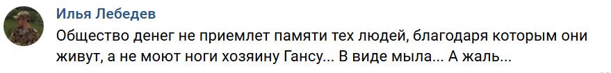 https://images.vfl.ru/ii/1529732419/0176febb/22216911.png
