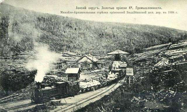Золото, Сибирь ... и трудящиеся
