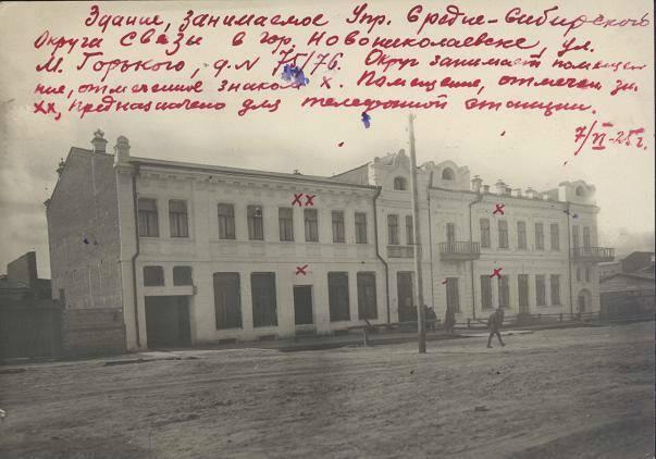 http://images.vfl.ru/ii/1529839245/d9853c9d/22230131_m.jpg