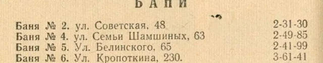http://images.vfl.ru/ii/1529907485/f376bec9/22239146_m.jpg