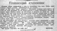 http://images.vfl.ru/ii/1529908651/8e2d2288/22239340_s.jpg