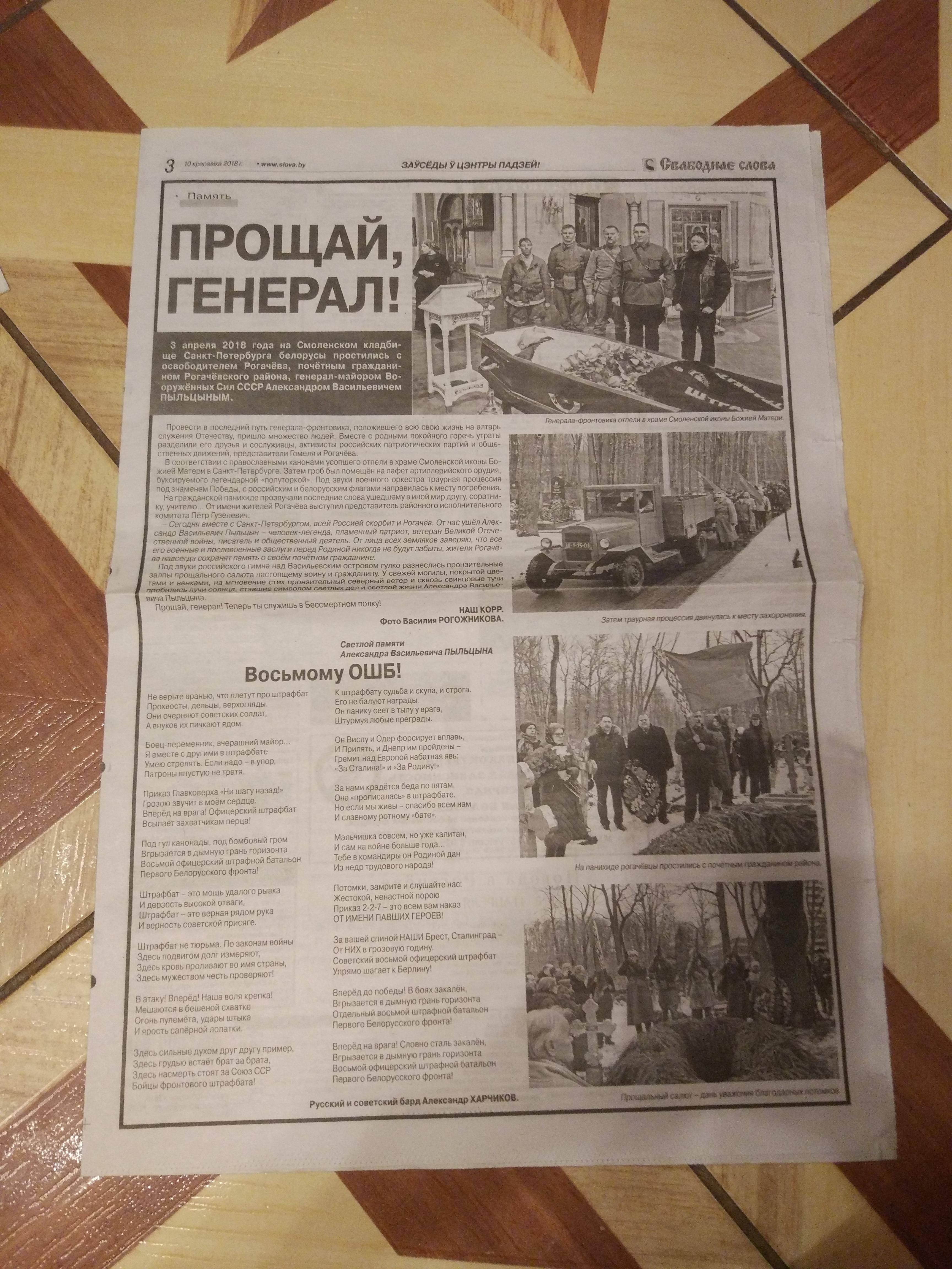 https://images.vfl.ru/ii/1529996190/d4a8a347/22253153.jpg