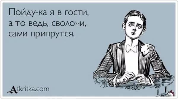 http://images.vfl.ru/ii/1530000254/699ea208/22253920_m.jpg