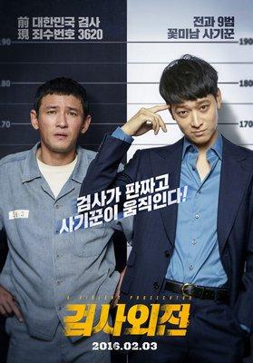 Хештег kang_dong_won на ChinTai AsiaMania Форум 22260836