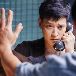 Хештег kang_dong_won на ChinTai AsiaMania Форум 22261043