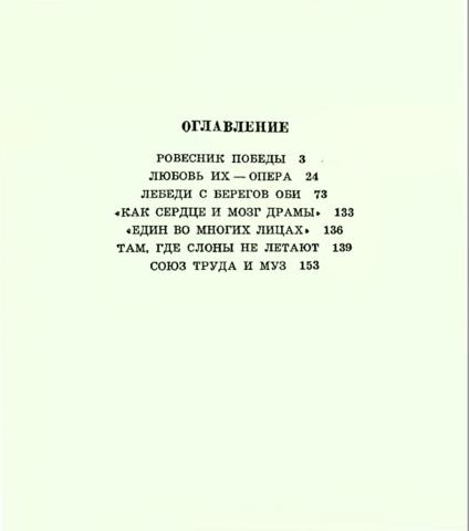 http://images.vfl.ru/ii/1530070563/e84bd30e/22265083_m.png