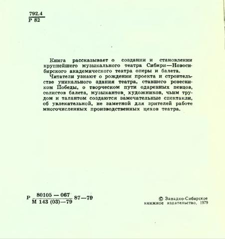 http://images.vfl.ru/ii/1530070564/7b37bb9c/22265084_m.png
