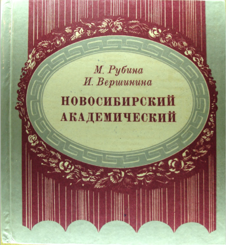 http://images.vfl.ru/ii/1530070566/600c75e0/22265085_m.png