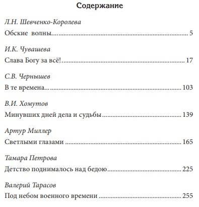 http://images.vfl.ru/ii/1530079933/31ec0d93/22266351_m.jpg